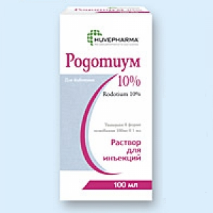 rodotium-10-foto