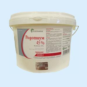 rodotium-45-foto