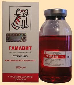 Gamavit 100