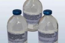 Вакцины инактивированные концентрированные против парвовирусной болезни, лептоспироза, болезни Ауески (ПЛА), репродуктивно-респираторного синдрома (ПЛАР) и хламидиоза свиней (ПЛАХ)