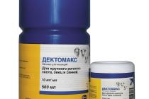 Дектомакс