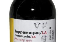 Террамицин LA