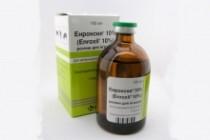 Энроксил 10% инъекционный раствор