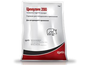 cimulin-200
