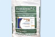 Хостазим C 500