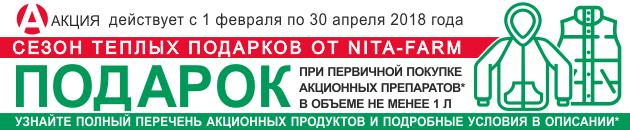 БАННЕР 630х130-3
