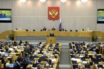 Госдума запросит Правительство о целесообразности дальнейшего пребывания России в ВТО