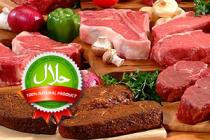 Группа «Черкизово» получила сертификат ESMA на производство мяса птицы по стандартам халяль