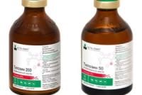 Тилозин 50, 200
