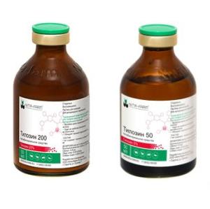 tilozin-50-200-foto
