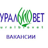 Вакансия: Продавец-консультант в ветаптеке, г. Заводоуковск