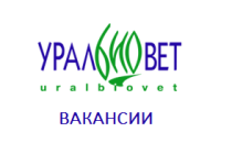 Продавец-консультант в ветаптеке, с. Большое Сорокино