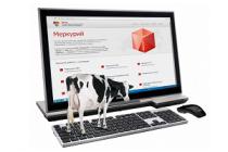 Мошенники научились подделывать электронные ветеринарные сертификаты