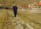 Зуевская птицефабрика дешевеет в третий раз