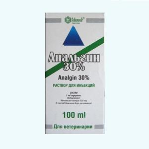 analgin-30-foto