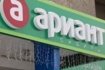 Сеть магазинов агрохолдинга «Ариант» уходит из Новосибирска