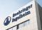 Boehringer Ingelheim инвестирует 65 млн.евро в вакцины от птичьего гриппа
