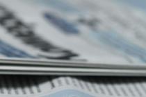 Группа «Черкизово» проведет размещение акций на Московской бирже