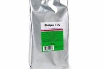 Эгоцин 155