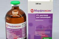 Марфлоксин 2% раствор для инъекций