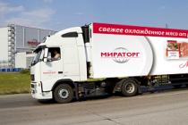 «Мираторг» запустил новый дистрибуторский центр в Новосибирске