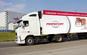miratorg-1123