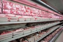 Ситуации на рынке мяса и мясопродуктов с 14 по 18 января 2019 года
