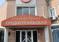 Свердловский Арбитраж: птицефабрике Среднеуральска придется снова пройти через торги по продаже имущества
