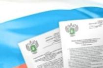 Россельхознадзор выявил комбикорм с превышением ГМО-компонентов