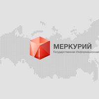 Цифровизация ветеринарного документооборота в Челябинской области внедрена полностью