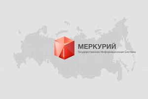 merkuriy-sistema-5287569