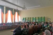 В Минсельхозе Башкортостана прошел семинар «Ведение бухгалтерского учета сельскохозяйственного потребительского кооператива»