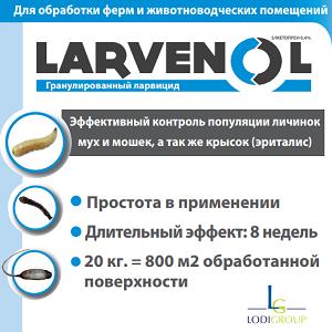 larvenol-banner-300x300