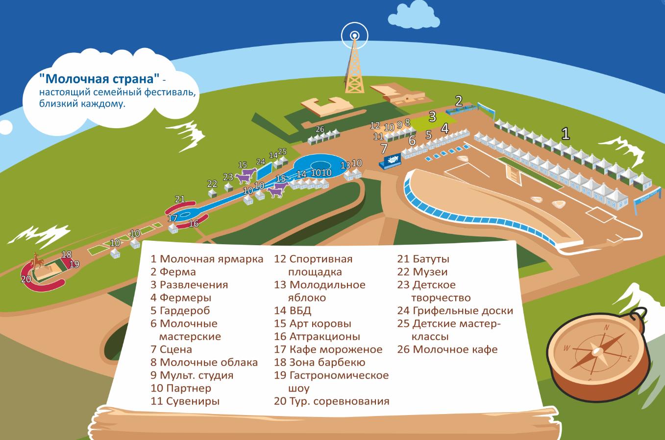 molochnaya-strana-bash-3