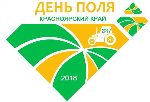 den-polya-krasnoyarsk-2018