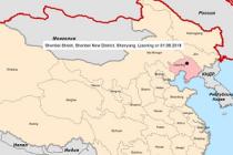 Информационное сообщение по эпизоотической ситуации в Российской Федерации за период на 21.05.2020 года