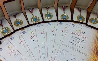 diploma-urgua