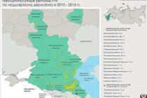 Опровержение информации о вспышках заразного узелкового дерматита в России, опубликованной в научном журнале «Veterinary World»