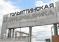 Тольяттинская птицефабрика официально закрыта