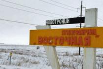 Имущество новотроицкой птицефабрики «Восточная» выставили на торги