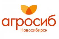 «АгроСиб-2018»: месяц до крупнейшей выставки по сельхозтематике в Сибири