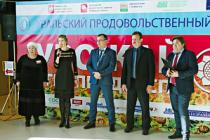 Предприятия и фермеры Челябинской области представили свою продукцию на выставке «Урожай-2018»