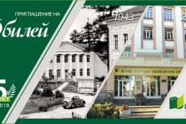 19 октября Ижевская сельхозакадемия отмечает 75-летие со дня своего основания