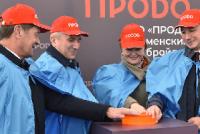 На птицефабрике «ПРОДО Тюменский бройлер» открылось три новых птичника
