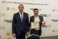 Фермеры Татарстана привезли награды с Российской агропромышленной выставки «Золотая осень — 2018»