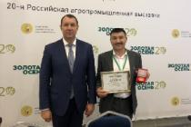 Тюменцы получили золотую медаль за вклад в развитие системы сельскохозяйственной кооперации