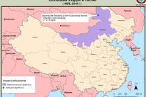 Россельхознадзор сообщает о вспышке ящура в Китае