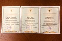 Сотрудники «Здоровой Фермы» получили благодарности от Минсельхоза России