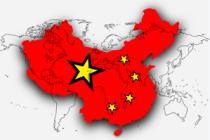 От Китая невозможно добиться честных сведений об АЧС