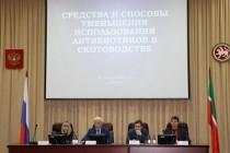 Представители Россельхознадзора провели в Казани семинар по вопросу использования антибиотиков в скотоводстве